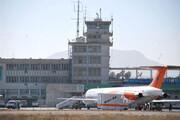 ببینید   طالبان وارد فرودگاه خالی کابل شدند