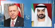 ماه عسل اردوغان و بن زاید با یک تماس تلفنی که پس از چندین سال تیرگی روابط برقرار شد