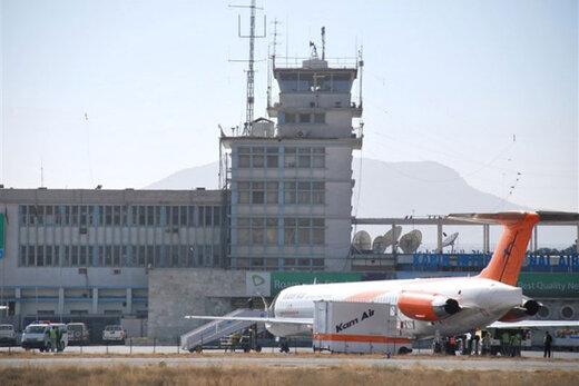 فرودگاه کابل برای از سرگیری پروازها آماده شد