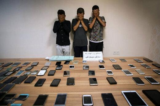 ببینید | یک سارق موبایل با ماهیانه ۶۰ میلیون تومان درآمد!