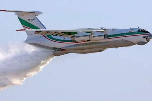 ببینید   لحظه  آبگیری مجدد هواپیمای ایلوشن در فرودگاه بینالمللی سردار جنگل رشت