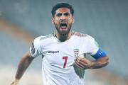 ببینید | تبلیغ کاپیتان تیم ملی ایران برای AFC