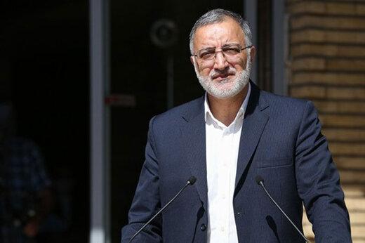 شهرداری تهران ۳۰۰ هزار دوز واکسن به شهروندان تزریق کرد