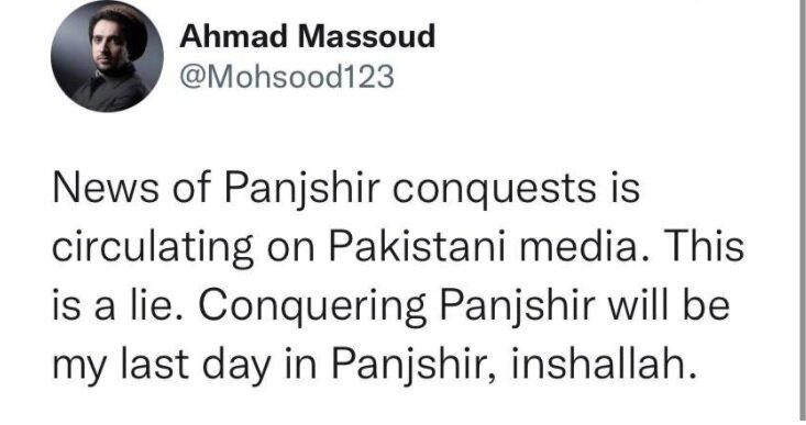 احمد مسعود: روز سقوط پنجشیر آخرین روز من خواهد بود