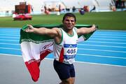 ببینید | نیزه بیتسیاح به نقره پارالمپیک خورد