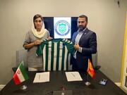 دختر فوتبال ایران لالیگایی شد/عکس