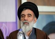 آملی لاریجانی از شورای نگهبان کناره گیری کرد/ حسینی خراسانی با حکم رهبرانقلاب جانشین وی شد