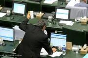 اصلاحیه طرح شفافیت اموال مسوولان در دستور کار قرار میگیرد