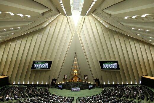 جلسه غیرعلنی مجلس درباره افغانستان با حضور سردار قاآنی