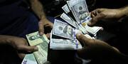 امروز چقدر در بازار متشکل ارز ایران معامله شد؟