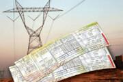 ببینید | برق کدام مشترکان گرانتر شده است؟