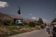 ببینید   شروع قیام مردم افغانستان بر علیه طالبان همزمان با حمله مقاومت