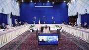 رئیسی: شورایعالی انقلاب فرهنگی قرارگاه علم و فرهنگ کشور است/ اثربخشی این شورا نیازمند نگاه تحولی است