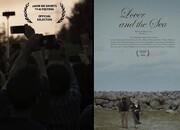 جشنواره مورد تایید آکادمی اسکار، میزبان دو فیلم ایرانی میشود