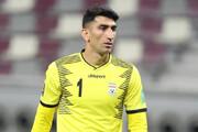 سیو بیرانوند در میان بهترین مهارهای انتخابی جام جهانی