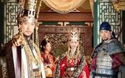آغاز پخش یک سریال تاریخی کرهای در شبکه تماشای تلویزیون