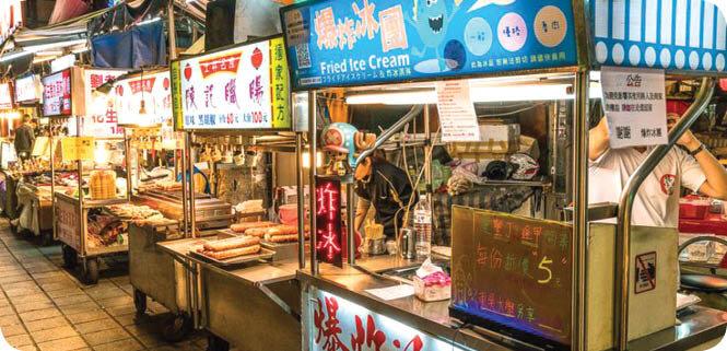 مودبهای خوش خوراک! / آشنایی با مردم وکشور تایوان که غذا بهترین سرگرمیشان است