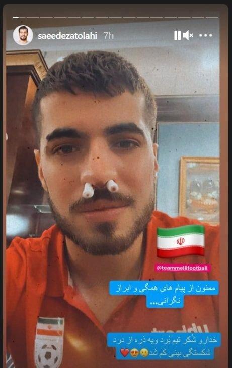 اتفاقی که برای سعید عزتاللهی افتاد/عکس
