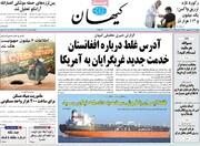 کیهان: این جوری شد که سیمان از ۱۱۰هزارتومان به ۵۰ هزارتومان و بزودی به ۲۵هزارتومان می رسد
