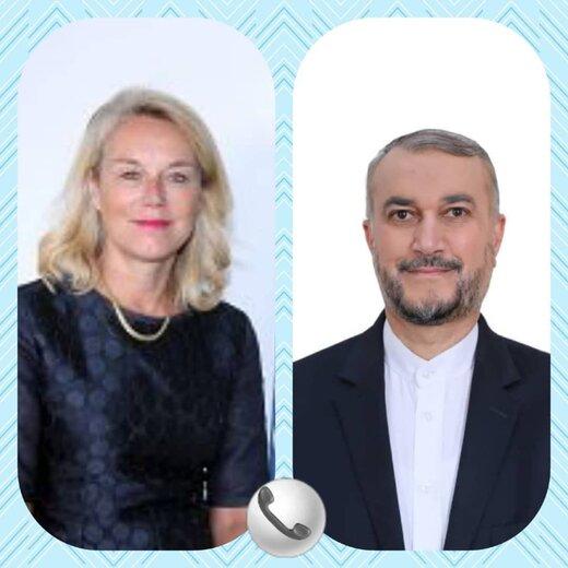 پیام تبریک وزیرخارجه هلند به امیرعبداللهیان