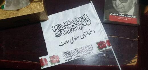 خبر فروش پرچم طالبان