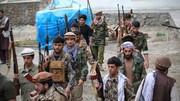 جبهه مقاومت ملی ۳ منطقه پنجشیر را از طالبان پس گرفت
