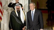 20سال پس از 11 سپتامبر؛سیاست آمریکا در قبال عربستان،گرم شد یا سرد؟
