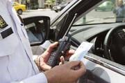 فروش مجوز تردد بین شهری با سربرگ و مهر فرمانداری در یک کافینت!