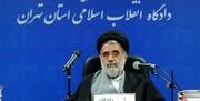 رییس دادگاه انقلاب تهران در اثر کرونا درگذشت