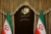 مجید منعمی «مشاور فرهنگی و رسانهای» نهاد ریاستجمهوری شد