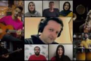 ببینید   ویدیو گروهی تماشایی از آهنگ نوستالژی گروه «آریان»