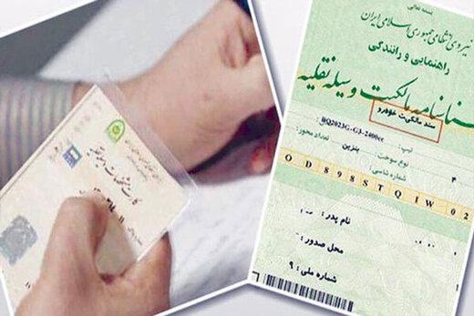 تنظیم اسناد خودرو در دفاتر اسناد رسمی با حذف تاییدیه تسهیل شد