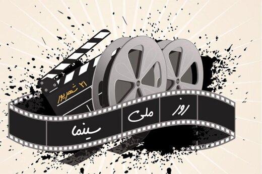 ببینید | صداهای خاطرهانگیز سینمای ایران؛ یک نوستالژی پر از احساس