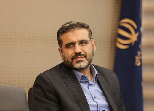 Minister of Culture and Islamic Guidance message to IFFCY