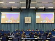 کرهجنوبی به ریاست شورای حکام انتخاب شد