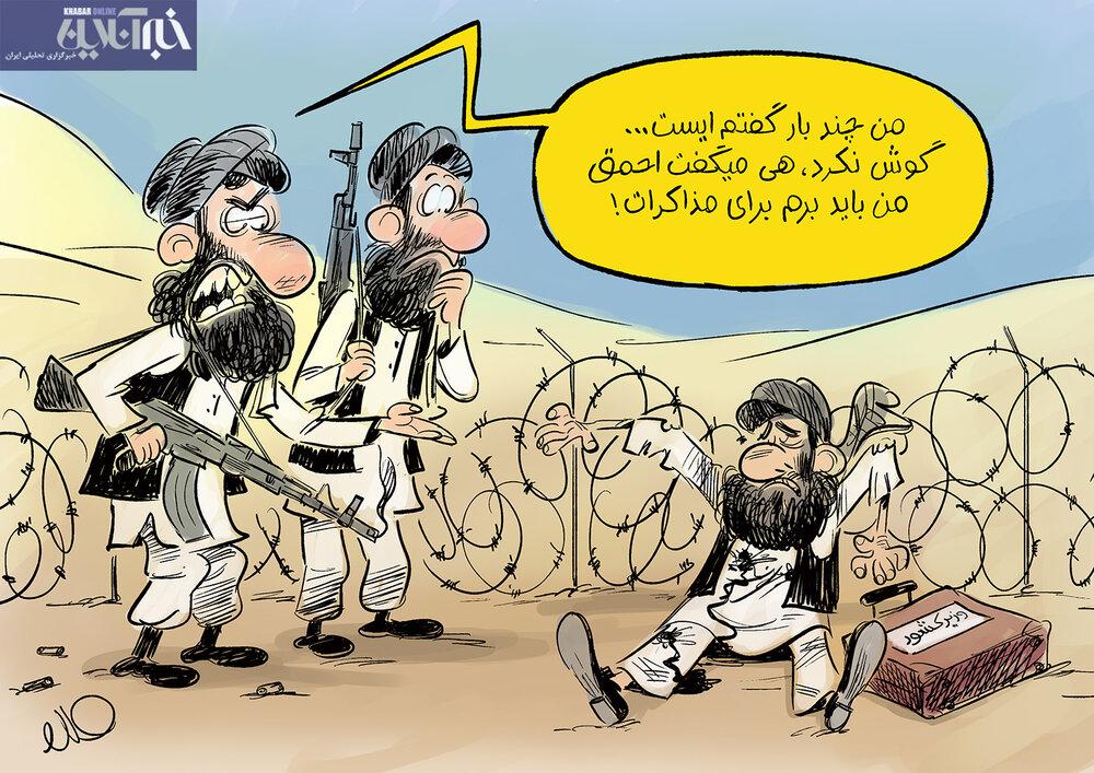 ببینید: طالبانیها به خودشون هم رحم نمیکنن!