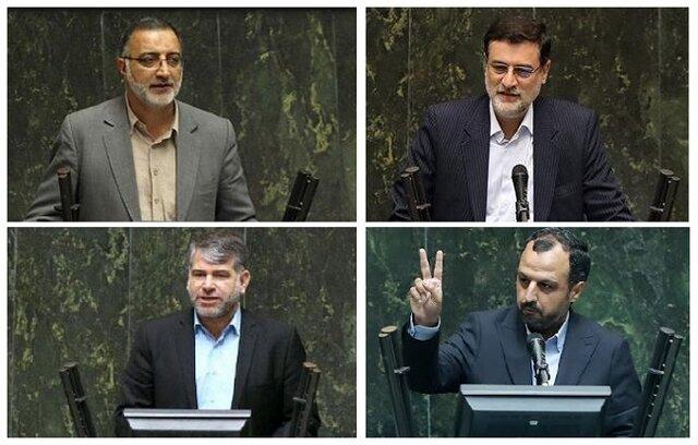 بی توجهی نمایندگان مجلس به هشدار رهبر انقلاب/  تکلیف چهار کرسی خالی در مجلس چیست؟
