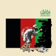 شیرینکاری هنری طالبان در افغانستان را ببینید!