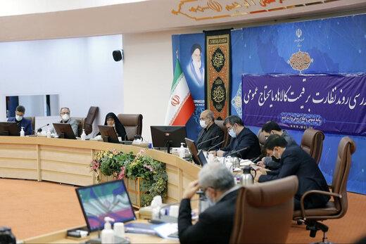 تاکید وزیر کشور بر ضرورت همافزایی دستگاههای اجرایی در کنترل قیمتها