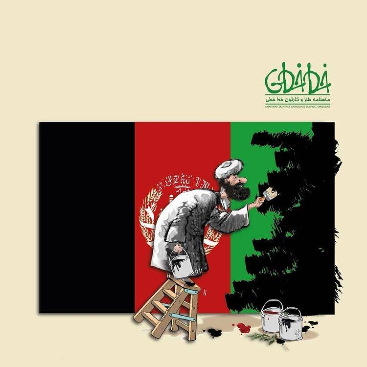 هنرنمایی طالبان در افغانستان را ببینید!