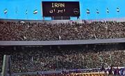۱۰۰ میلیون دلار هزینه بازیهای آسیایی تهران!/عکس
