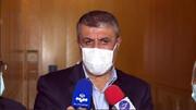 اسلامي : كاميرات المراقبة المتعلقة بالاتفاق النووي معطلّة