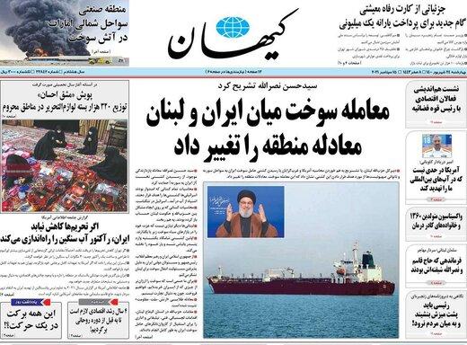کیهان پیشنهاد کرد: پیگیری برای تکرار تجربه کاهش قیمت سیمان درباره سایر کالاها