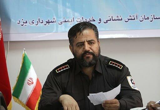 برگزاری دومین جشنواره شهر ایمن در یزد