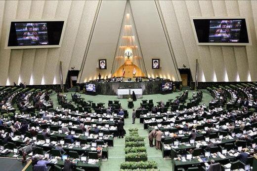 بیانیه مجلس در حمایت از رزمایش فاتحان خیبر در مرزهای شمال غرب کشور