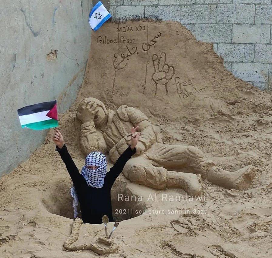 مجسمه «قاشق آزادی» به یاد فرار بزرگ فلسطینیها/ عکس