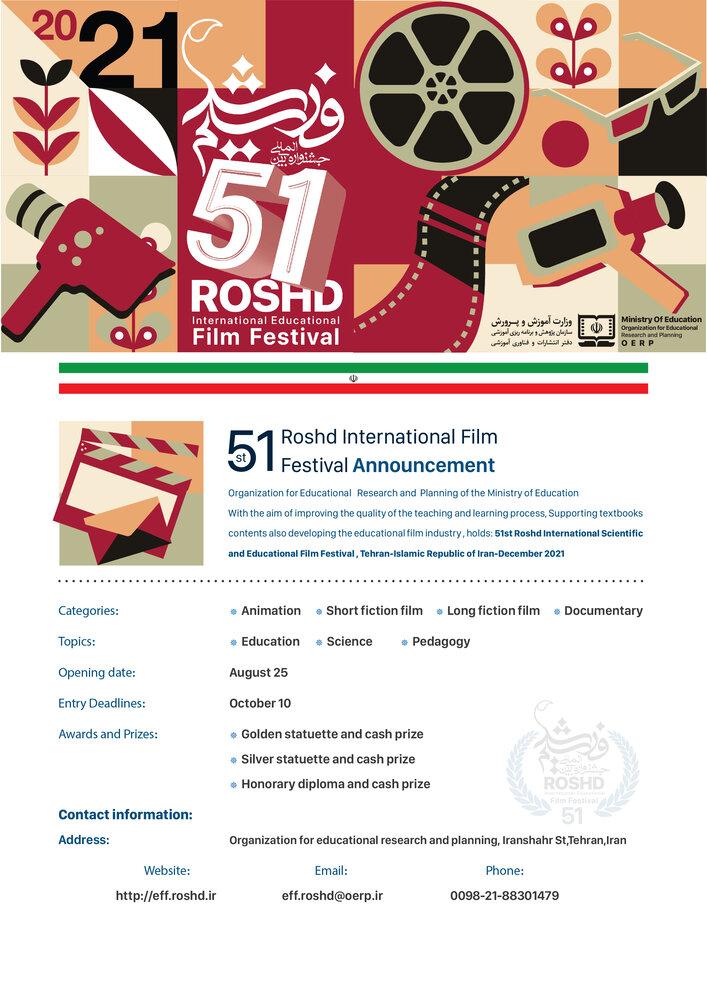 51st Int'l Roshd film festival's call receives broad response