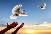 زمینه آزادی ۱۵۶ مددجوی در نوشهر فراهم شد