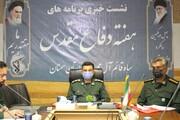 اجرای ۴۱ عنوان برنامه شاخص در هفته دفاع مقدس در استان سمنان