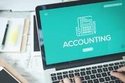 نرمافزار حسابداری تحت وب چیست